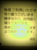 d0062500_208126.jpg