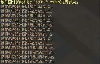 f0089303_485257.jpg
