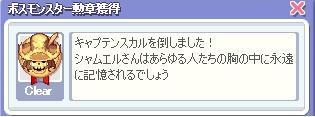 f0005204_13314165.jpg