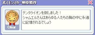 f0005204_19413740.jpg
