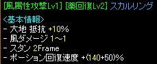 b0092912_7545653.jpg