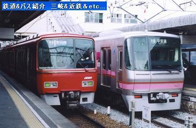Vol,206  名鉄『犬山駅』 1カット_e0040714_20325675.jpg