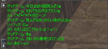 b0056117_7473776.jpg
