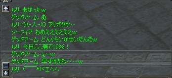 b0056117_7575862.jpg