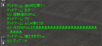 b0056117_8455887.jpg