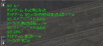 b0056117_86362.jpg