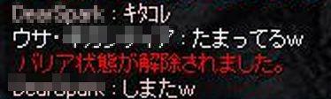 b0035920_1517351.jpg