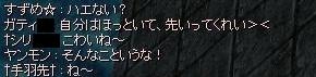 b0087926_22205674.jpg