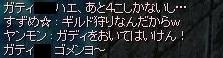 b0087926_22251051.jpg