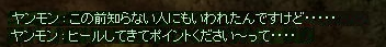 b0087926_2244918.jpg