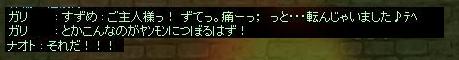 b0087926_2271619.jpg