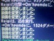 e0066529_5192032.jpg