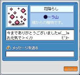 d0048430_9391993.jpg