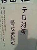 f0062135_15354536.jpg