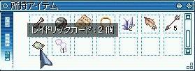 a0053943_7172992.jpg