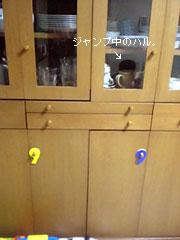 c0029744_2194677.jpg