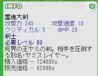 b0067050_23464613.jpg