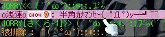 f0106752_1494119.jpg