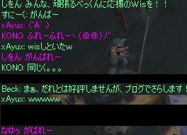 b0036369_138279.jpg