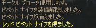 b0036369_1385657.jpg
