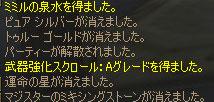 b0036369_1394772.jpg