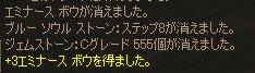 b0036369_139841.jpg