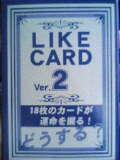 f0103273_18304880.jpg