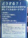 f0103273_18304944.jpg