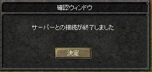 b0089575_1021913.jpg