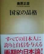 f0089775_1744381.jpg