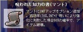 c0030580_10225849.jpg
