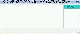 d0049991_22111294.jpg