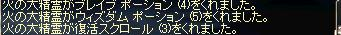 e0074191_13472623.jpg