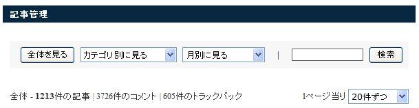 b0006096_1974179.jpg