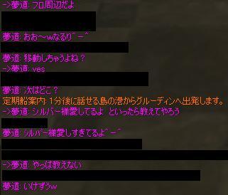 f0046913_0274289.jpg