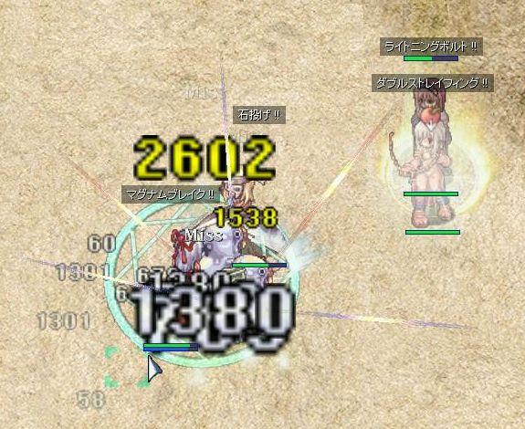 f0058016_22145214.jpg