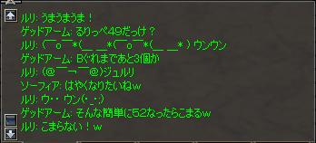 b0056117_8114197.jpg
