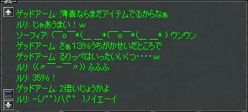 b0056117_8165989.jpg