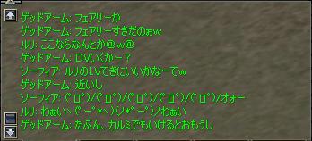 b0056117_8742100.jpg