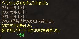 f0034124_123457.jpg