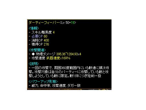 f0073025_84236.jpg