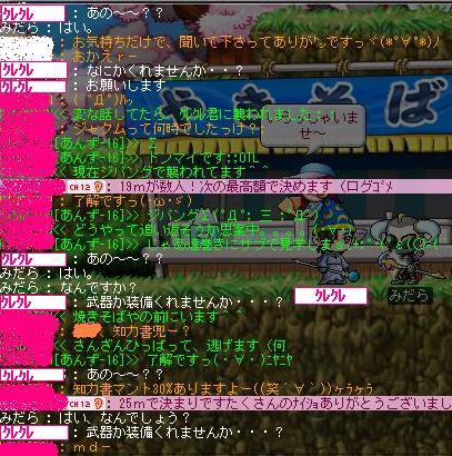 c0055827_22462776.jpg