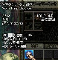 a0005030_0591496.jpg