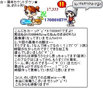 a0068030_1583567.jpg