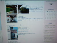 f0060530_0113339.jpg