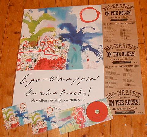 "ON THE ROCKS! \""サンプル盤\"" ゲッチュ☆_e0053731_19424586.jpg"
