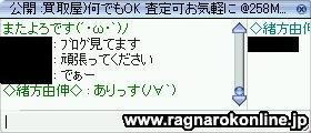 e0042532_7144769.jpg