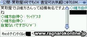 e0042532_716325.jpg