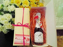 母の日のプレゼントは、もうお決まりですか?_d0028135_17595573.jpg