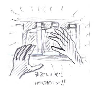GW最終日_f0083935_1854156.jpg